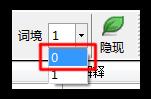 to-level-zero